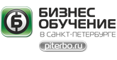 Piterbo
